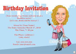 happy birthday invitation cards wblqual