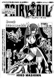 Fairy Tail Manga by Chapter 330 Fairy Tail Wiki Fandom Powered By Wikia