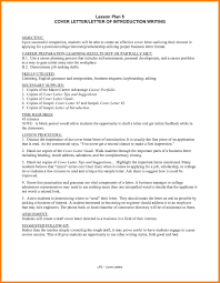 Guide To Cover Letters Example Of A Cover Letter A Good Cover Letter Example How To