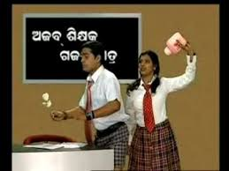 www google commed odia comedy pushpak as a student mp4 youtube