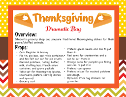 thanksgiving dramatic play play time preschool