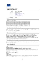 chrono functional resume definition in french chronological functional resume the versus 2 see classy what
