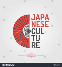poster japanese culture symbol japan elements stock vector