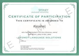 7 best images of participation certificate template blank