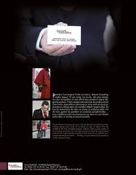 bureau vall馥 verdun mise en page 1 pdf