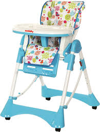 Infant Armchair Sunbaby New Deluxe High Chair Buy Baby Care Products In India