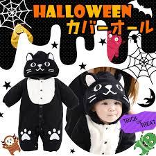 Boy Cat Halloween Costume Mini Beans Rakuten Global Market Cute Halloween Cover Cat