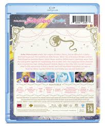 Home Beautiful Original Design Crystal Japan by Moon Crystal Set 1 Limited Edition Blu Ray Dvd Gwp