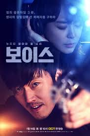 491 best asian drama recently simulcast or added images on