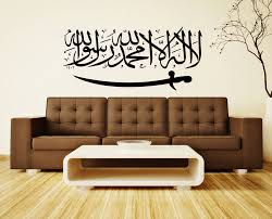 love decorations for the home islamic home decor re re for the love of a house spring living