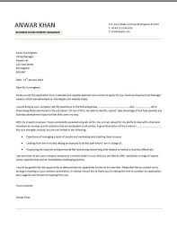 cover letter international law firm motion to resume maiden name