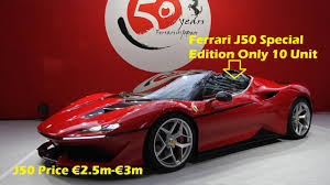 first ferrari price wow ferrari j50 special edition price u20ac2 5m u20ac3m only 10 will be