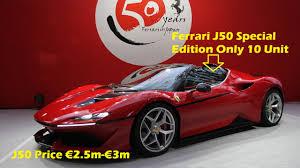 first ferrari price wow ferrari j50 special edition price u20ac2 5m u20ac3m only 10 will be
