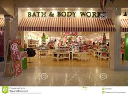 Ikea Store Stock Photos Amp Ikea Store Stock Images Alamy Bath And Body Works Store Sale Descargas Mundiales Com