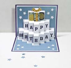 pop up birthday card silhouette pop up birthday card the artful crafter