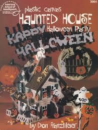 haunted house halloween party american of needlework