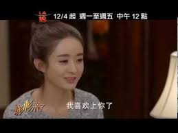 film mandarin boss and me boss and me 杉杉來了 chinese drama preview youtube