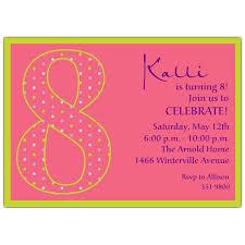 birthday invite message futureclim info