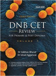 dnb cet review for primary and post diploma volume 1 u0026 2 3rd