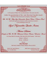 Muslim Invitation Wording Muslim Wedding Invitation Wording 010