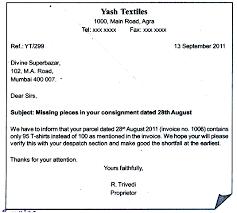 business letter signature format 28 images sle business letter