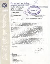 Certification Approval Letter Welcome To Anu Cde