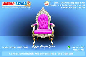 Wedding Stage Chairs Wedding Stage Chairs Manufacturer Inmumbai Maharashtra India By