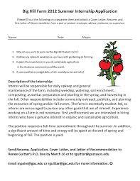 Resume Applications Summer Internship Application Available Gustavus Big Hill Farm