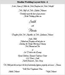 Islamic Wedding Invitation Wedding Invitation Cards Samples In Urdu Matik For