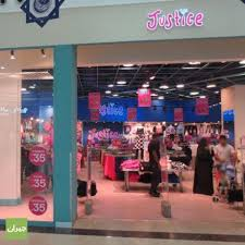 justice at the mall justice dhahran al doha south district