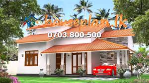 economy house plans in sri lanka youtube