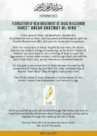 All About The Indian Flag Zakir Musa Al Qaida Linked Cell Ansar Ghazwat Ul Hind Announces