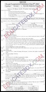 past paper u2013 9th class chemistry lahore board 2016 subjective type
