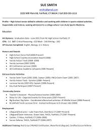 Profile On Resume Examples Examples Of Resumes For High Students Objective