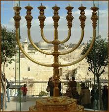 jerusalem menorah golden menorah a photo from jerusalem yerushalayim trekearth