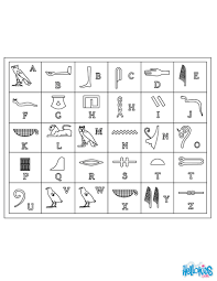 egyptian hieroglyphs coloring pages hellokids com