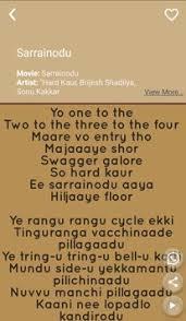 Hit The Floor Lyrics - hit allu arjun songs lyrics apk download free music u0026 audio app