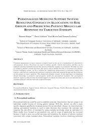 mutagenetix phenotypic mutation deer comparison of classifier fusion methods for predicting response to