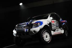 nissan dakar mustang powered ford ranger to race at dakar