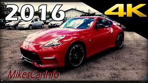 custom nissan 370z nissan 370z car pictures