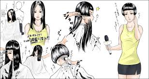 anime haircut story punishment haircut stories hairstyles ideas pinterest haircuts