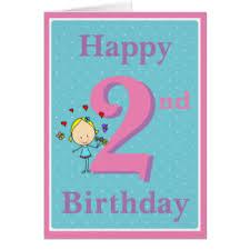 happy 2nd birthday greeting cards zazzle co uk