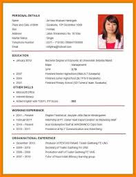 format for resumes 7 images of a application cv edu techation