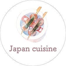 masking cuisine shushi food washi paper wholesale masking fita adesiva