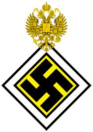 russian fascist party wikipedia