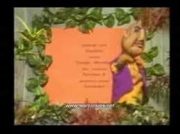 film unyil bf film boneka si unyil 80s ppfn youtube