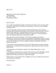 Resume Office Manager I751 Cover Letter Image Collections Cover Letter Ideas