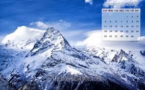 december calendar wallpaper 2016 02 jpg