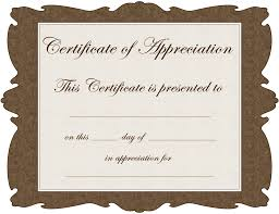 8 best images of free blank certificate appreciation free