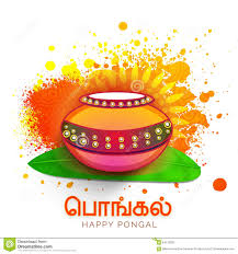 Pongal Invitation Cards Colourful Mud Pot For Happy Pongal Celebration Stock Illustration